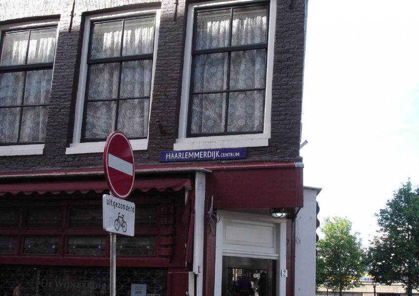 HAARLEMMERDIJK AMSTERDAM _1 Edamse School